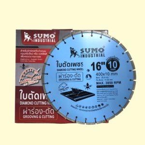 ใบเพชรขนาด 16 นิ้ว หนา 10 มิล ตัดลึก 12 ซม หรือ 4.7 นิ้ว ขนาดตัดร่องที่ได้ กว้าง 10 มิล