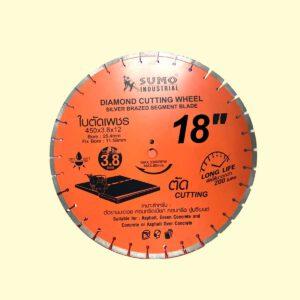 ใบเพชรขนาด 18 นิ้ว หนา 3.8 มิล ตัดลึก 15 ซม หรือ 5.9 นิ้ว ขนาดตัดร่องที่ได้ กว้าง 3.8 มิล