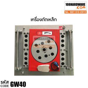 เครื่องดัดเหล็ก ดัดเหล็กเส้นง่าย งานคอนกรีต Steel Bending Machine