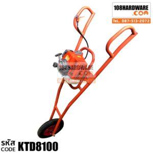 เครื่องเจาะดิน Kanto KT Drill รุ่น KTD8100