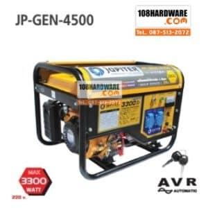 เครื่องปั่นไฟ JUPITER JP GEN 4500 กำลังไฟ 3.3kw.