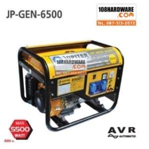 เครื่องปั่นไฟ JUPITER JP GEN 6500 กำลังไฟ 5.5kw.