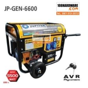 เครื่องปั่นไฟ JUPITER รุ่น JP-GEN-6600 กำลังไฟ 5.5kw