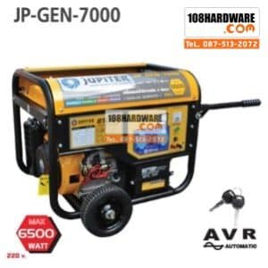 เครื่องปั่นไฟ JUPITER JP GEN 7000 กำลังไฟ 6.5kw.