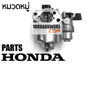 อะไหล่ Honda ของแท้100%