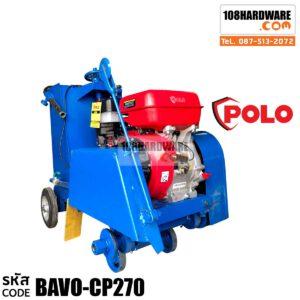 เครื่องตัดคอนกรีต BAVO รถตัดถนน สีฟ้า POLO G270F ใส่ใบตัดได้ 18 นิ้ว