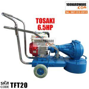 เครื่องขัดพื้นหินขัด TOSAKI 6.5HP รุ่น TFT20