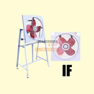 พัดลมอุตสาหกรรมใบแดง VENZ / TOSAKI IF พร้อมขา