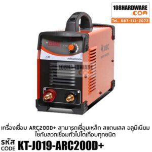 ARC200D+ เครื่องเชื่อม (JASIC)