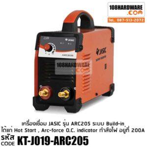ARC205 เครื่องเชื่อม JASIC