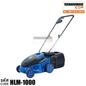 รถเข็นตัดหญ้าไฟฟ้า HYUNDAI รุ่น HLM-1000