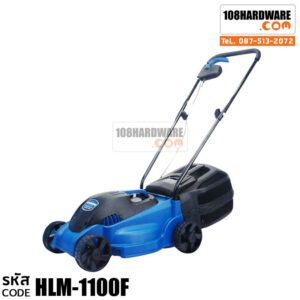 รถเข็นตัดหญ้าไฟฟ้า HYUNDAI รุ่น HLM-1100F
